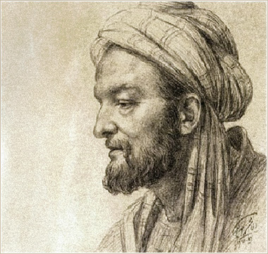 Avicenna, the famous Persian physician